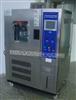 JR-WS系列可编程恒温恒湿试验箱价格