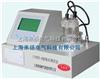 变压器油微水测试仪
