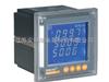 ACR120EL電力測控儀表