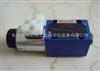 REXROTH液压采购中心/REXROTH电磁阀