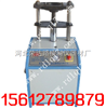 TLD-141型电动脱模器