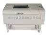BSD-WX1280低溫恒溫搖床