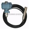 宁夏投入式液位计说明,银川高精度水位油位液位计厂家价格