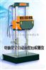 NF15-300A(國產優勢)電腦化全自動前照燈檢測儀(智能全自動設計、數字信號輸出)