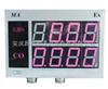 悬挂式甲烷氧气测定器CJT425X、固定式矿用二合一气体报警仪、甲烷(0-4%)、氧气(0-25%)