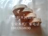 优质保温木托码//保温木托码价格 青岛销售处