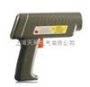 PT120-HW 便携式钢厂专用