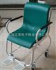 scs医用轮椅称价格,不锈钢轮椅称,医院轮椅称