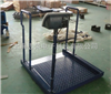 scs医疗电子称,200kg轮椅秤,300kg轮椅电子秤