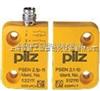 PILZ皮尔兹安全电感器德国原装进口低价优惠购