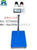 TCS300千克减量控制秤…南昌有有减料控制的电子秤