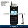 TT260磁性干膜测厚仪TT260磁性干膜测厚仪
