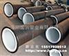 工业水管道,江苏煤化工管道,山东钢衬PE管
