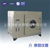 鼓风干燥箱/器皿干燥器/加热箱