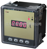 多功能电力表/多功能电力表价格/多功能电力表厂家