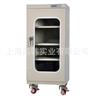 CMT160(A)电子防潮柜 电子元件类防潮箱 上海干燥防潮柜