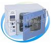 PH-010A/PH-030A/PH-050A/PH-070A/PH-140A/PH-240A两用型干燥箱/培养箱