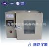 智能台式鼓风干燥箱|台式干燥箱