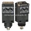 42GRU-9002-QD光电开关
