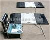 LK-SCS邵阳电子汽车衡,10t便携式轴重秤