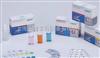 镍测定试剂盒(0-0.4mg/L)/镍检测试剂盒(0-0.4mg/L)/镍试剂盒