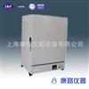 老化试验箱|热老化试验箱