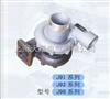 出售J91系列、J92系列、J96系列增压器