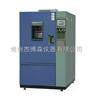 GDWSR系列高低温湿热试验箱