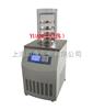 FD-1A-80冷冻干燥机(实用型-80℃)