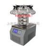 FD-1C-50冷冻干燥机(挂瓶型-50℃)