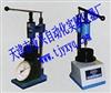 供应砂浆凝结时间测定仪 型号ZKS-100砂浆凝结时间测定仪
