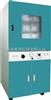 DZF6210【厂家直销】真空干燥箱 DZF-6210