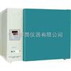 BPH-9050A高温干燥箱/高温烘箱
