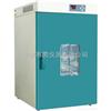 250度立式综合选型鼓风干燥箱/电热恒温干燥箱