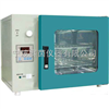 DHG-9053鼓风干燥箱/电热恒温干燥箱