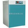 DHP-9052培养箱DHP电热恒温培养箱/电热培养箱