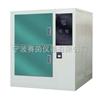 GDC高低温冲击试验箱