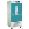 HSX-150D恒湿恒温箱