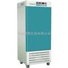 HSX-150CH恒湿恒温箱