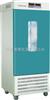 MJX-250霉菌培养箱