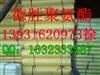 聚氨酯保温瓦壳价格