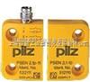 pilz安全继电器/皮尔兹安全继电器上海现货