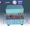 矿石粉碎机|DF-3矿石粉碎机|上海电磁矿石粉碎机