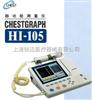 捷斯特便攜式肺功能儀 HI-105  /101