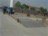 LK-SCS郑州20吨带轮子可移动式电子大地磅