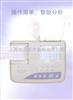 日本光电心电图机ECG-1150C