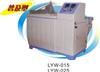 上海一恒LYW-015鹽霧腐蝕試驗箱