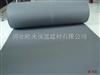 北流橡塑保温板商 橡塑保温板价格