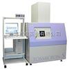 TOSMICRON-S4000TOSMICRON-S4000系列