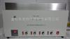 SHJ-8D水浴恒温搅拌器